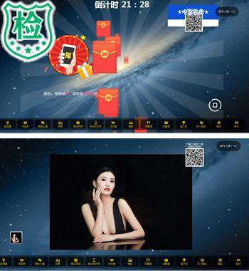 新版微信上墙微现场婚庆会议大屏幕互动抽奖系统源码