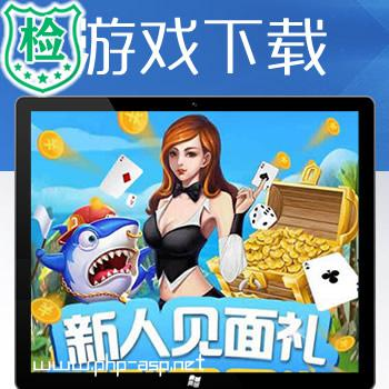 html5静态网页-棋牌游戏app下载手机页面