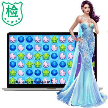 html5星星消除游戏源码_消消乐游戏_在线玩