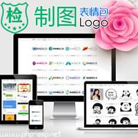 【自适应】简易LOGO制作_在线制作LOGO_搞笑装逼文字表情在线制作_图片搜索