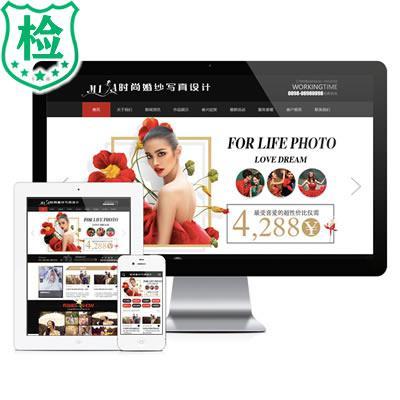 【响应式】易优cms时尚婚纱写真设计工作室网站建站模板源码 带强大后台