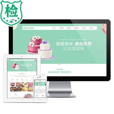 【响应式】易优cms响应式美食甜品蛋糕食品餐饮公司源码 带强大后台