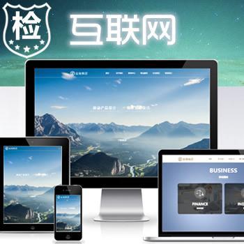 响应式计算机行业 互联网类企业推广网站