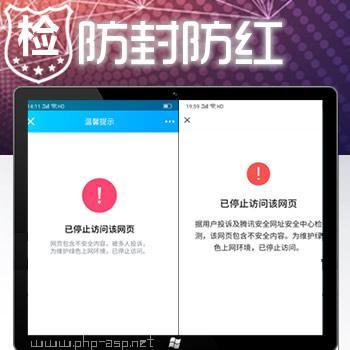 2021新版_微信自动跳转到浏览器_QQ防封防红源码|QQ微信域名网址防封防屏蔽