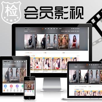 X11会员试看影视电影整站源码-图文X站资讯电影写真引流php网站