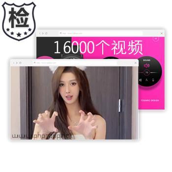 16000个视频素材下载-抖音快手短视频下载