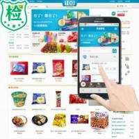 便利100豪华版网上超市 ecshop生活便利商城源码
