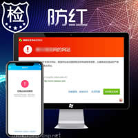 QQ微信360防封去拦截打开任意链接防拦截防红不报毒源码
