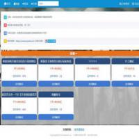 【已检】自动卡密_在线发卡系统_个人自动发卡网源码V3.1+手机响应式