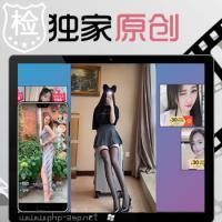 特惠版【原创开发】仿抖音/火山/仿快手美女小姐姐视频引流吸粉16000数据