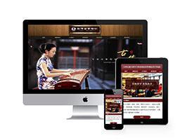 乐器ID1古典古筝文教传统琴(带手机移动端)