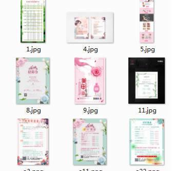高清8张价目表/海报/宣传单/表单图片PNG格式随意修改