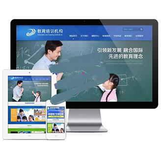 易优cms儿童教育培训机构网站php源码下载PC+手机版 带后台