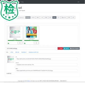 [响应式]Hidove在线聚合百度/搜狗/京东-支持15个接口自由更换-免费上传API/图片储存/保存图片