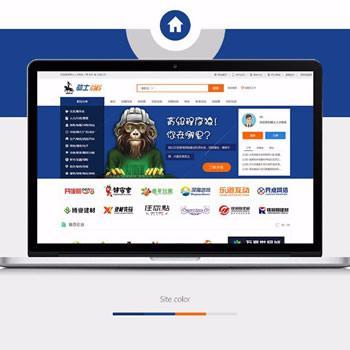 顶级人才网站源码骑士人才网站系统V4.23商业版,带手机端带微信端带三套商业模板,开源