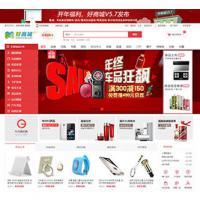 33hao好商城V5.7插件集成版 安装教程+APP打包教程交易网