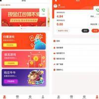2019最新微信红包扫雷+原生双端APP源码
