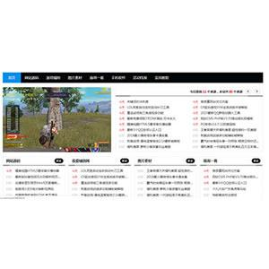 Z-BlogPHP资源网CMS模板