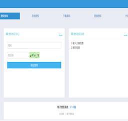 PHP粽子授权系统源码_目前比较好用的一款授权系统了