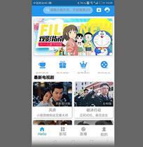 乐享影视app源码 e4a影视app开源源码 支持下载存缓投屏等功能