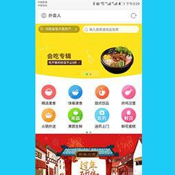 仿美团饿了么外卖订餐程序 外卖人9.0商业版源码 PC+微信+短信宝 多城市多色版