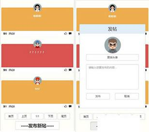 PHP新款美化ui大学校园表白墙网站源码