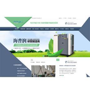 大气机械设备营销类企业PHP网站织梦模板