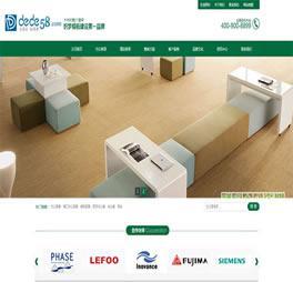 D2552绿色营销型办公家居家具公司网站模板