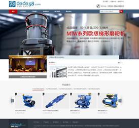 工业机械设备公司php网站模板