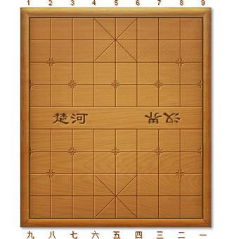 多模式多种难度_新手/中级/大师级中国象棋_小游戏源代码下载