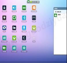天生创想OA办公系统V4.0源码 无限制商业授权版