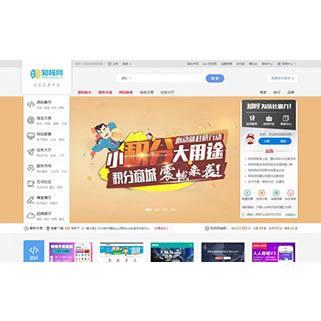 友价高仿互站源码 虚拟交易商城站长服务平台整站源码