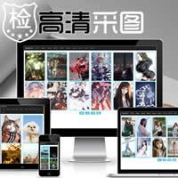 在线高清大图片采集壁纸/动漫/美女图片html源码—采集图片工具—引流+自适应