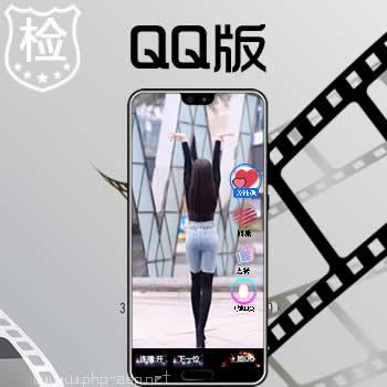 【独家】超强引流神器自适应视频带6000数据+QQ快捷加友聊天+网站链接