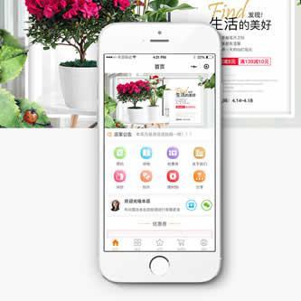 微擎柚子门店微商城V1.2.2 开源码