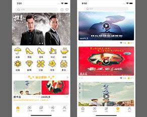 新版香蕉视频APP安卓苹果原生双端源码 似茄子草莓黄瓜视频影视源码
