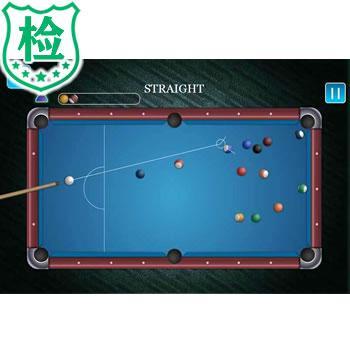 【益智台球】多人多种模式台球桌球游戏《桌球游戏SRC》精典小游戏