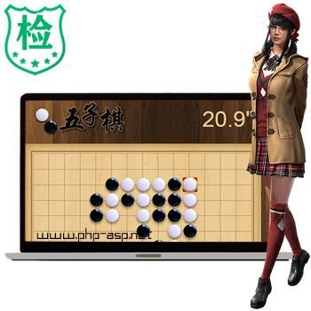 精典游戏html5《五子棋游戏》源码_在线玩游戏