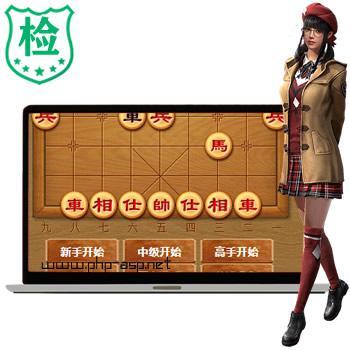 精典html5《象棋游戏》多种模式_中国象棋游戏源码