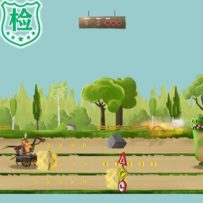 html5跑酷游戏《我和骑士》游戏源码-上传即用酷跑