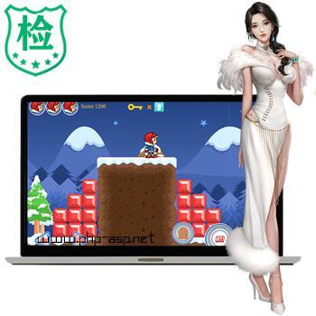html5横版冰上冒险游戏源码——仿超级玛丽在线玩