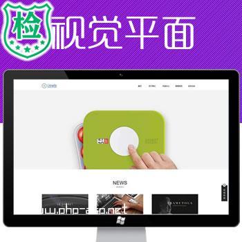 蓝白色-平面视觉设计公司网站织梦源码-整站代码UI设计企业源码